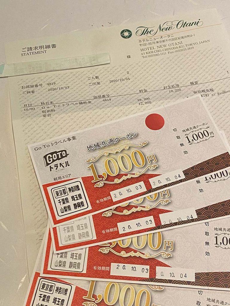 【Go To Travel】東京GoTo解禁記念に『ホテルニューオータニ』に泊まってみた【Red Rose Garden】